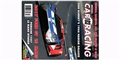 Model Car Racing Magazine MCR103 Issue #103 - 60 pages